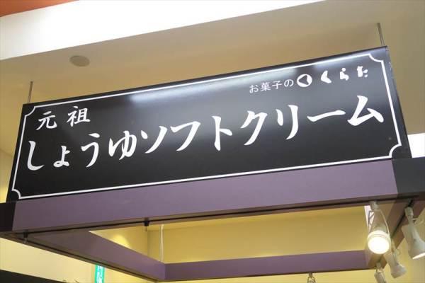 kakunodate009