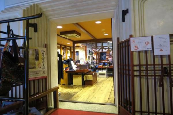 nishinomiyake002