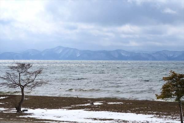 湖畔の宿 レイクサイド磐光