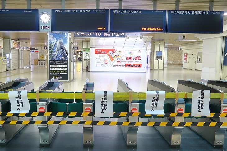 北海道胆振東部地震時のJR札幌駅