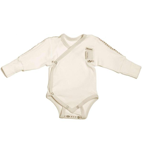Beibamboo Baby Grow (wraparound) White