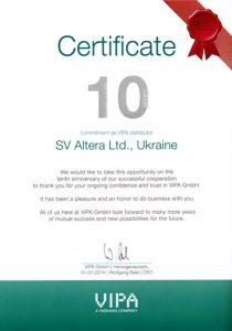vipa_10yrs_dyploma