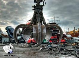 Демонтаж металла техникой вывоз Сварка Люкс Екатеринбург