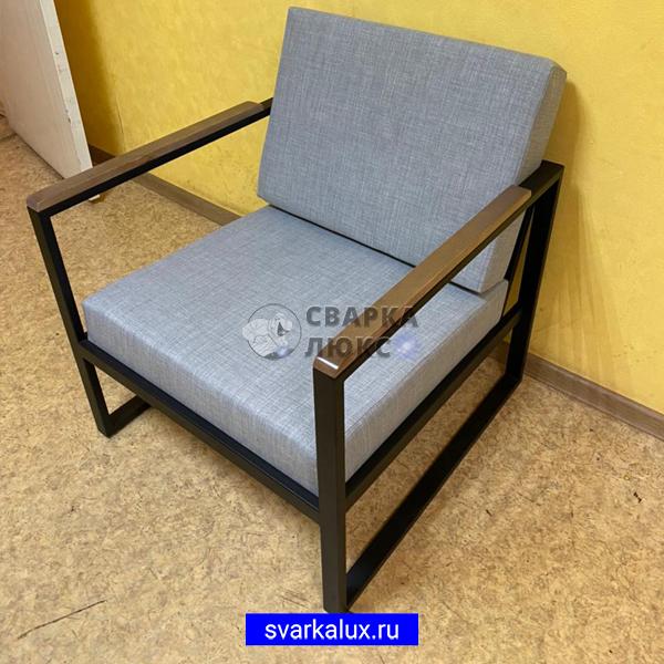 Купить кресло LOFT ЛОФТ на металлокаркасе в Екатеринбурге с доставкой недорого изготолвение производство Сварка Люкс Екатеринбург