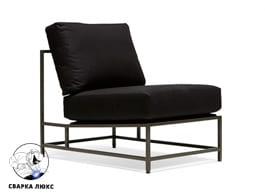 Кресло лофт купить заказать изготовление производство Сварка Люкс Екатеринбург