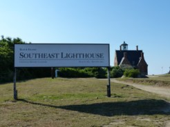 Southeast Light, early morning