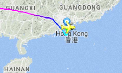 Anflug auf Hong Kong über das Meer