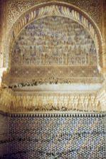 Alhambra 1979