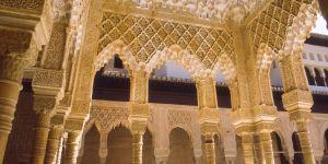 Alhambra 1987