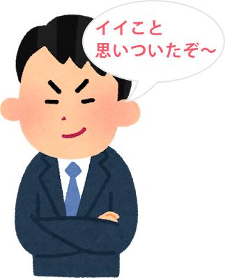 育毛・リーブ21増毛育毛体験