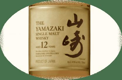 The Yamazaki Single Malt Whisky Aged 12 Years