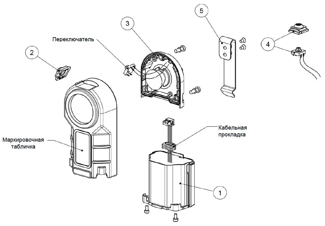 Фонарь взрывозащищенный аккумуляторный ручной MICA ML-808