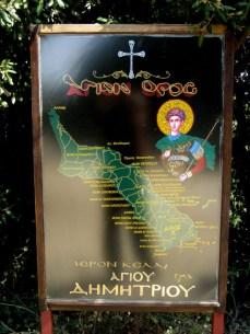 Kelija Sv.Dimitrija 003
