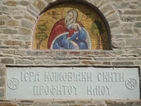 Skit Sv.Ilije 015