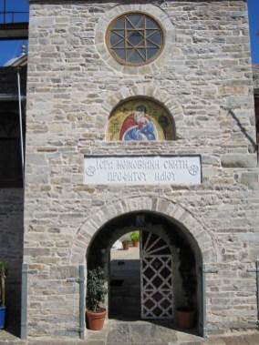 Skit Sv.Ilije 021-02
