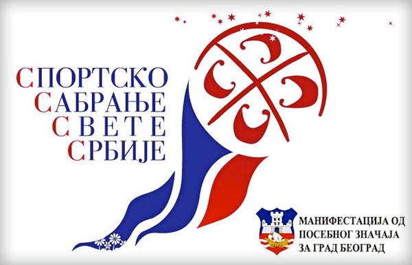 ssss-logo