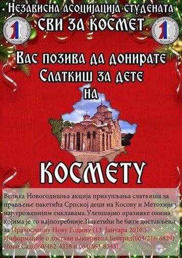 За празничне радости својих вршњака на Косову и Метохији