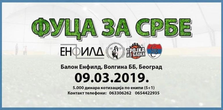 Хуманитарни фудбалски турнир за породицу са Косова и Метохије