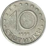Валюта Болгарии, курс валют в болгарии сегодня