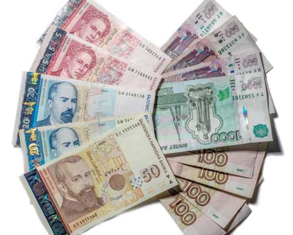 валюта болгарии курс рублю