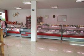 Магазины Святого Власа
