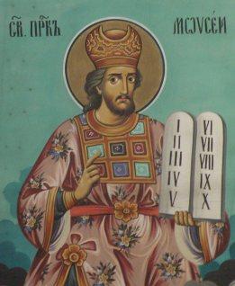 5 Ляво (св. пророк Мойсей)