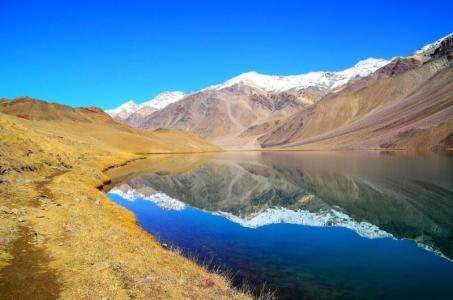 Magické jezero Chandra