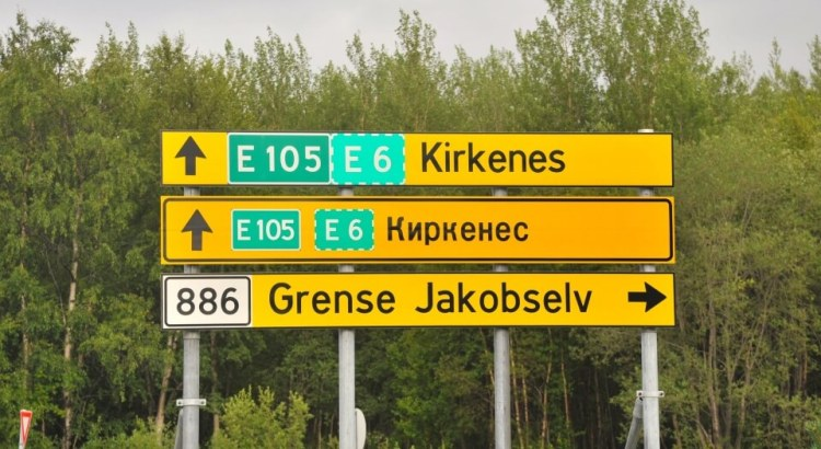 Cedule u norsko-ruských hranic