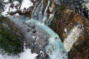 Vodopád Blue pond Hokkaido
