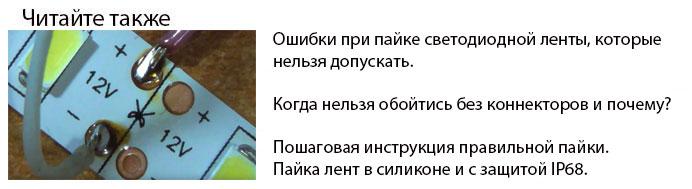 111_payka.
