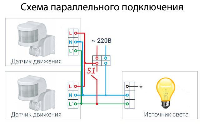 Diagram koneksi dengan dua sensor gerak
