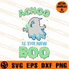 Achoo Is The New Boo SVG