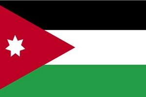 Jordan travel guide Flag