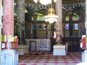 Israel - Jerusalem - Dome of the Rock - Interior