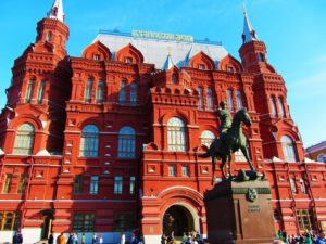 russia-moscow-4-state-museum