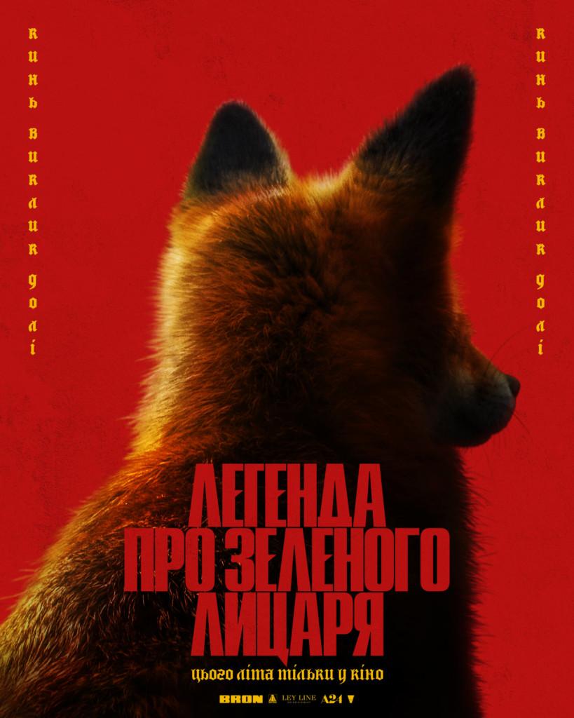 poster_60ac7cda6f6b7