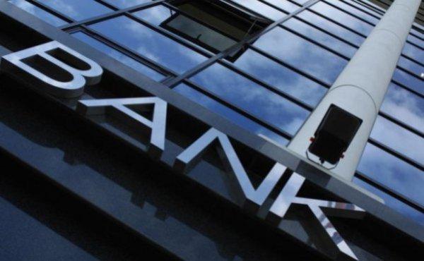 bankyua-2016
