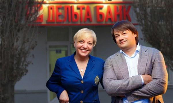 bankivski-shahrai
