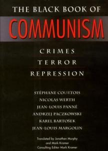 Корицата на Черната книга на комунизма