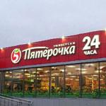 Открываем продуктовый магазин по франшизе