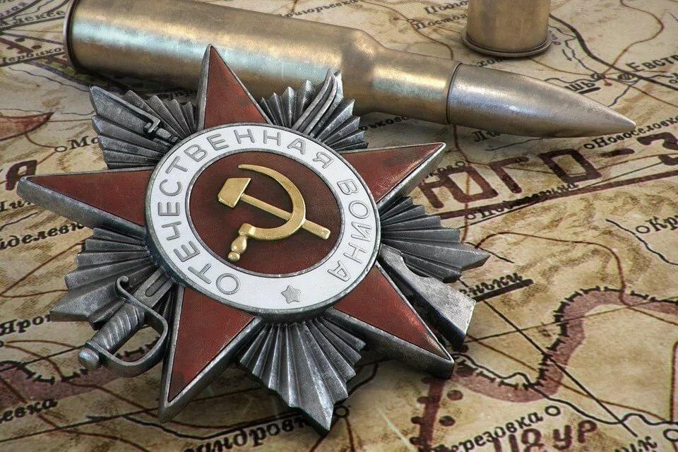 Хроника Великой Отечественной войны. Главные даты