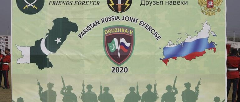 """Военные учения """"Дружба-2020"""""""