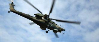 ударный вертолет семейства Ми-28