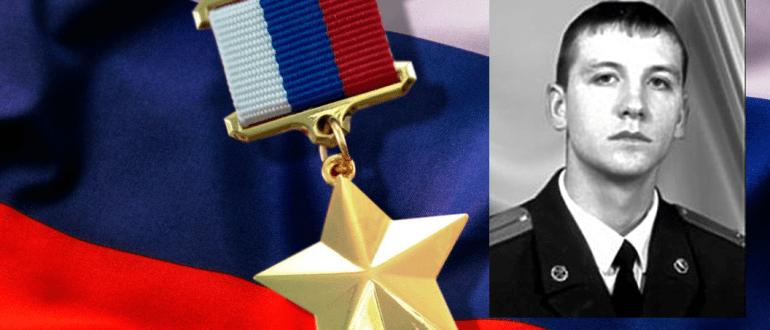 Дергунов Алексей Васильевич