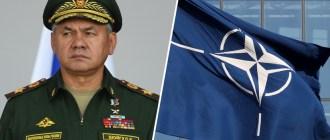 Шойгу заявил, что НАТО стягивает силы к российским границам на фоне призывов к военному сдерживанию