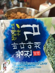 Kathy shared this package of Seasoned Seaweed with us.