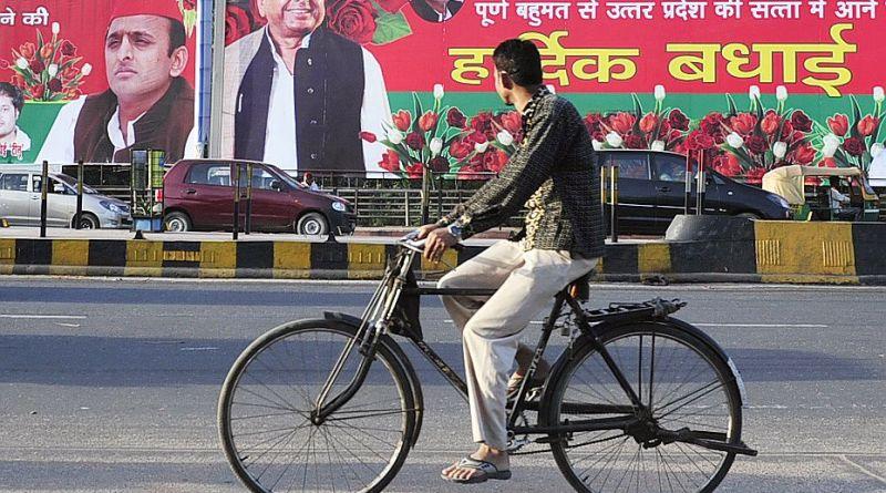 Courtesy: http://blogs.timesofindia.indiatimes.com/Swaminomics/economic-growth-smart-alliances-win-elections/