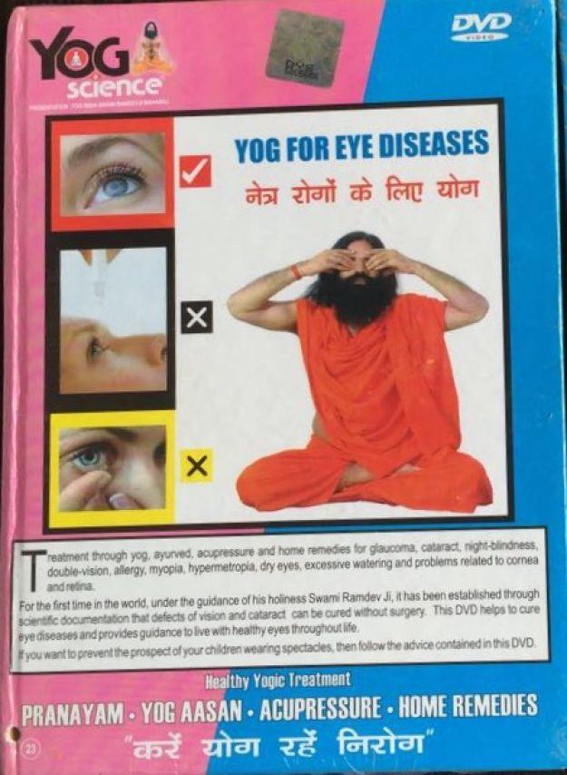 Yoga For Cancer Treatment In Hindi | Wajiyoga co