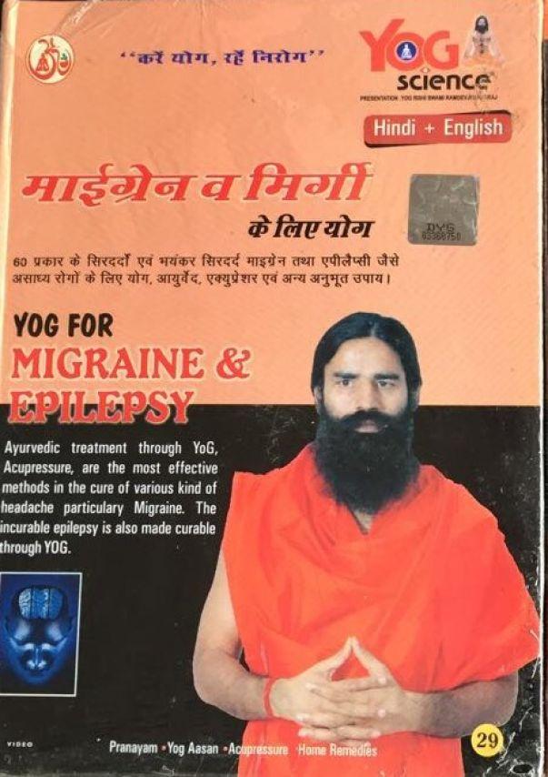 Pranayama Yoga By Baba Ramdev In Hindi | Kayaworkout co