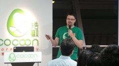 HK CoCoon Pitch Semi Finals 2015